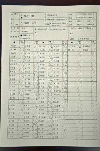 Dsc_4273a
