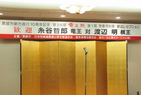 20151014_zenyasai1