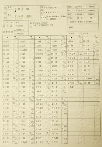 P1300870_e_kihu2