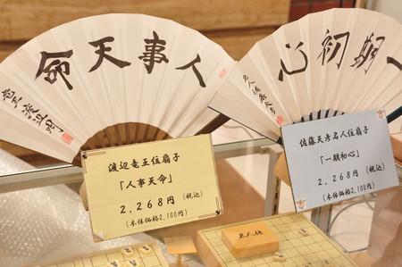 20160816_kaikan2