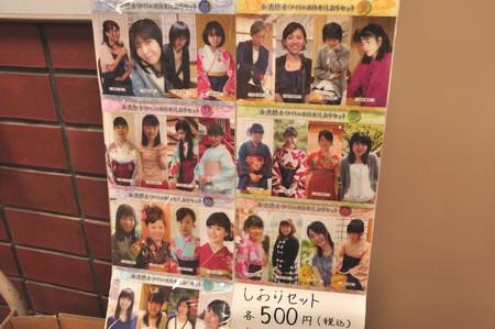 20160816_kaikan4
