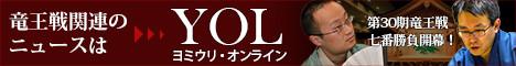 Bnr_yol