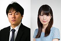 Ibusuki_2