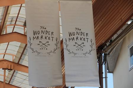 ワンダーマーケット