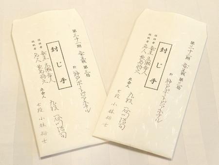 Img_8056_huji