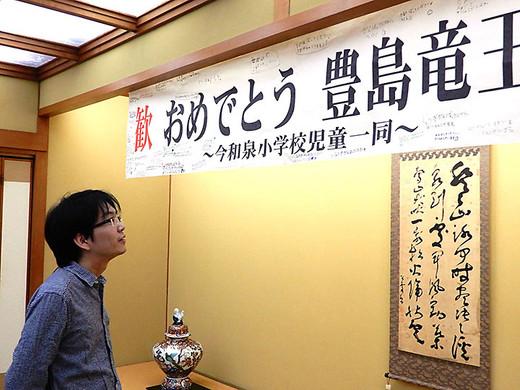 Ryou32_shukugaibusuki12
