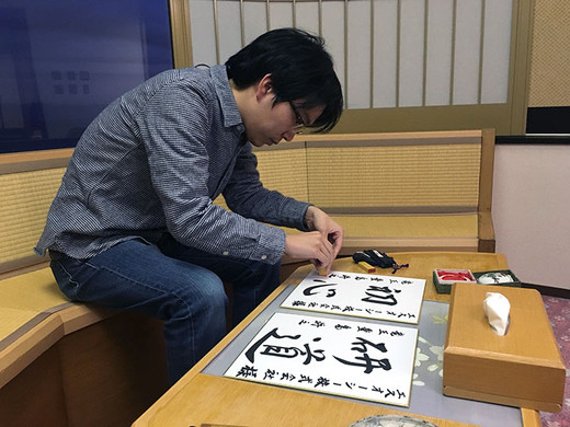 Ryou32_shukugaibusuki24