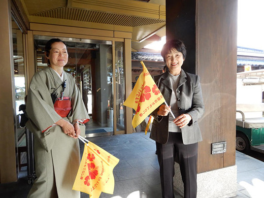 Ryou32_shukugaibusuki40