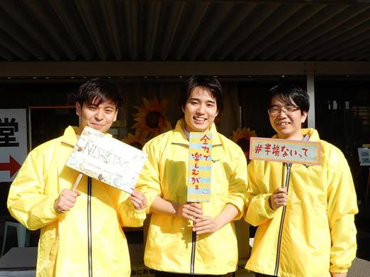 Ryou32_shukugaibusuki45