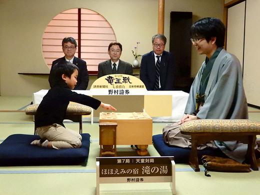 Ryou32_shukugaibusuki62
