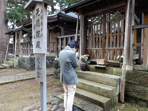 Ryou32_shukugaibusuki73_2