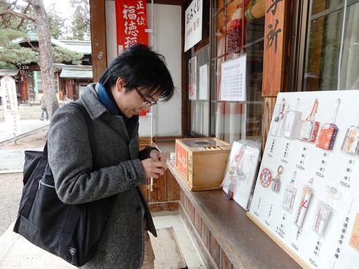 Ryou32_shukugatendo32