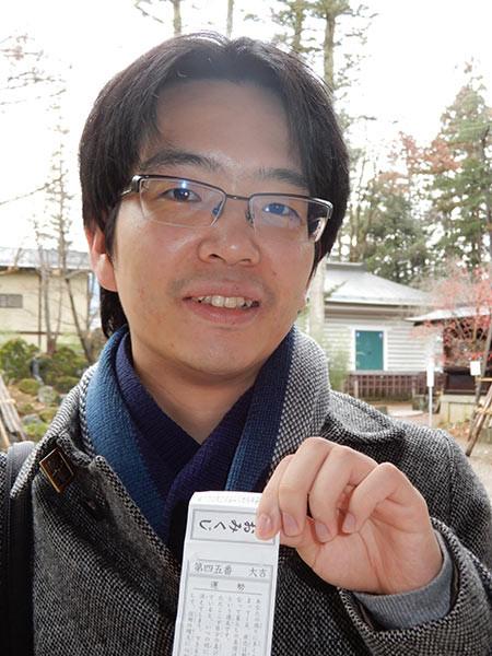 Ryou32_shukugatendo33