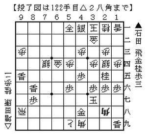 20161003b_2