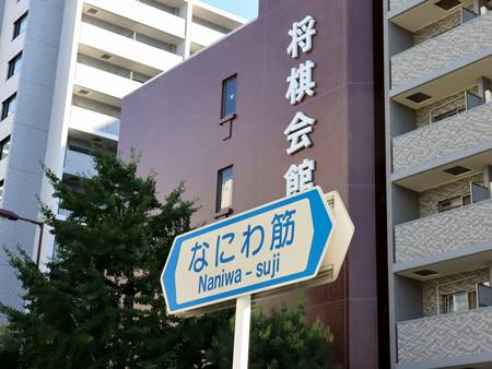 Img_7439_kaikan02